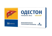 одестон n50 таб pabianice pharmaceutical works polfa  фото